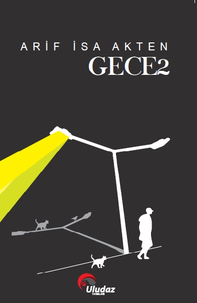 GECE 2