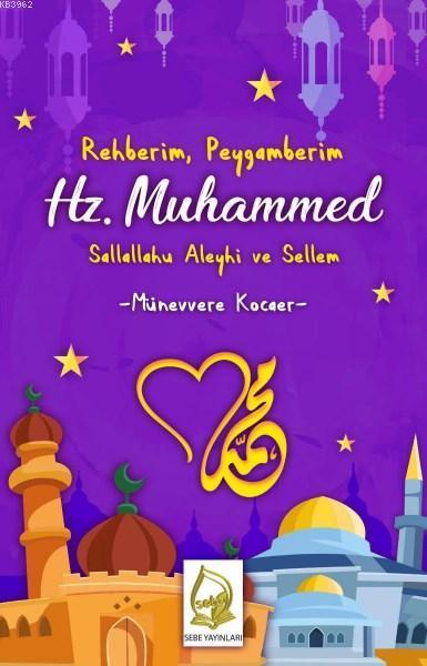 Rehberim, Peygamberim Hz. Muhammed (s.a.v.)